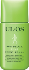 sunblock-product